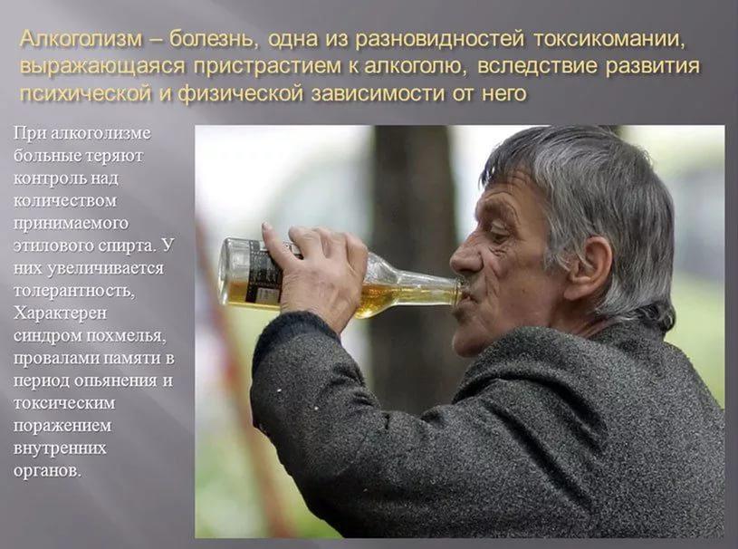 презентация подростков профилактика у алкоголизма-16