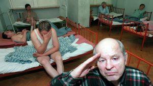 Лечение алкоголизма в Виннице фото