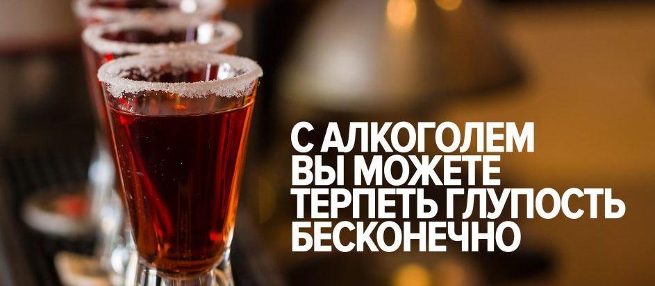 Алкоголизм2 фото